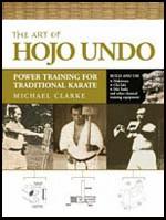 The Art of Hojo Undo