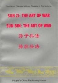 SUN ZI:THE ART OF WAR.SUN BIN:THE ART OF WAR