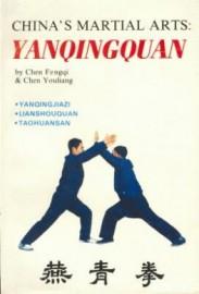 CHINA'S M/ARTS. YANQINGQUAN/YANQINGJIAZI/LIANSHOUQUAN/TAOHUANSAN