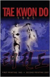 TAE KWON DO 1965