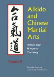 AIKIDO AND CHINESE MARTIAL ARTS. VOL2. AIKIDO AND WEAPONS TRAINING