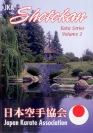 JAPAN KARATE ASSOCIATION, KATA SERIES VOLUME 2