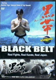KURO-OBI- BLACK BELT