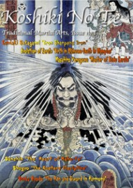 Koshiki No Te - Traditional Martial Arts Magazine Issue No 1